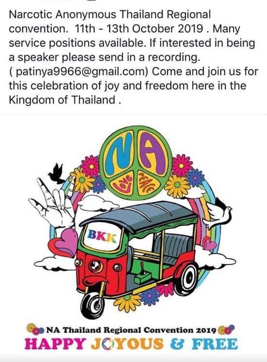 הכנס המחוזי של תאילנד 2019