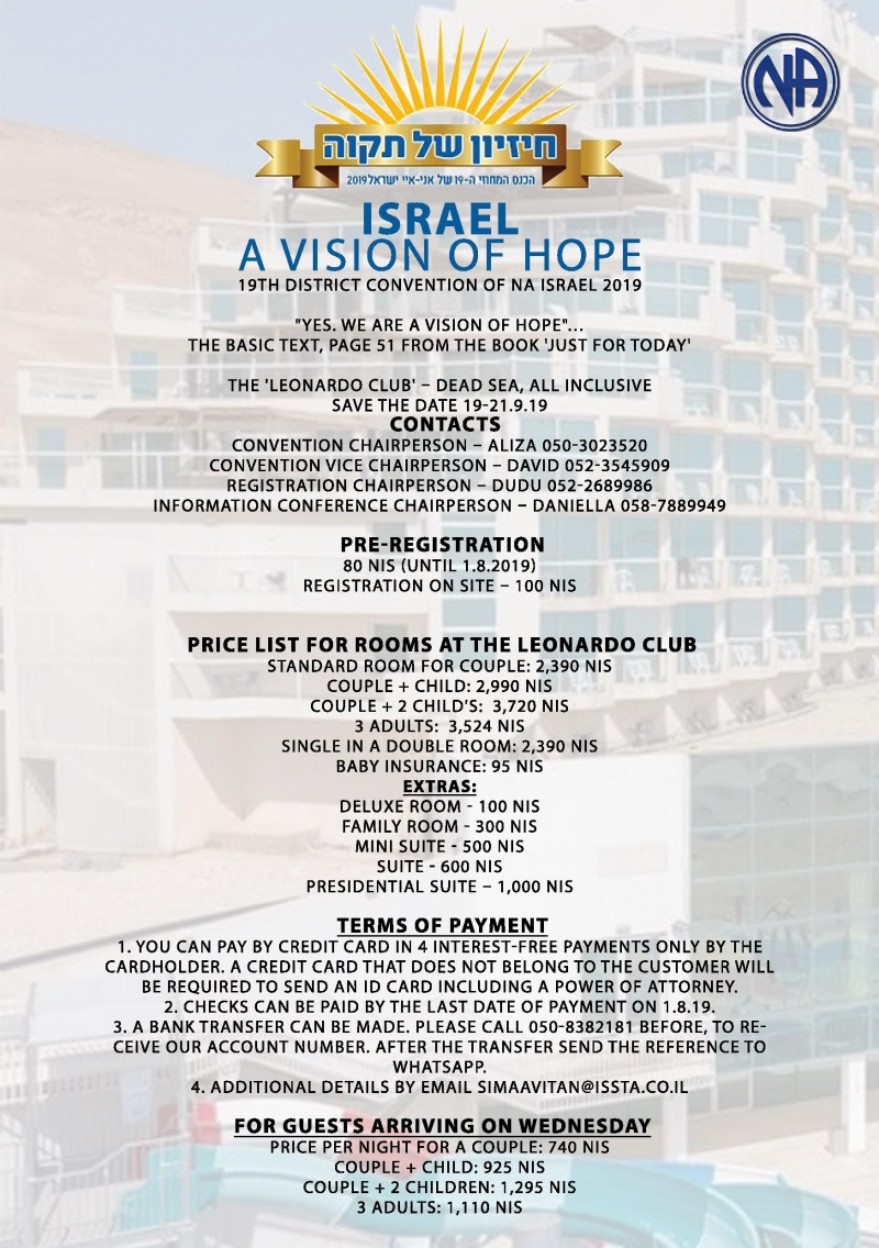 19th district convention of na israel 2019